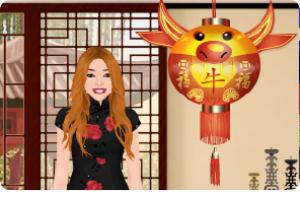 Ano Novo Chinês Quiz