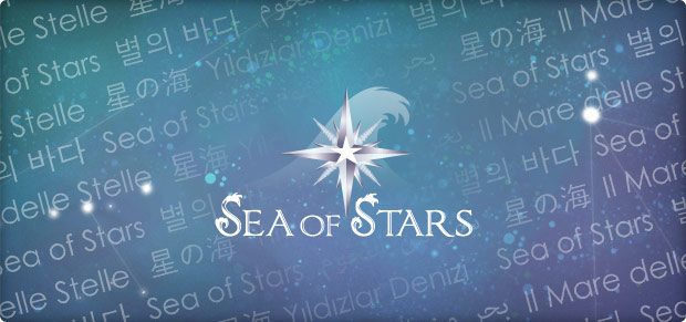 Sea of Stars: High Tea Tales